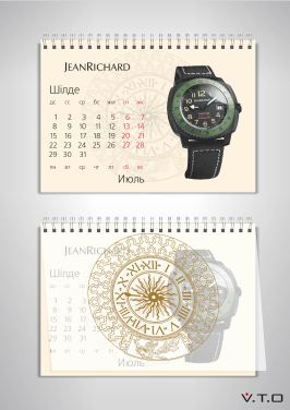 jeanrichard highlands big life часы на улице гроз-орлож июль july 2013 календарь премьер 2013 premier calendar