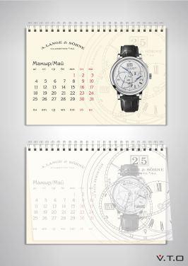 "май may A. Lange & Söhne Richard Lange Perpetual Calendar ""Terraluna"""