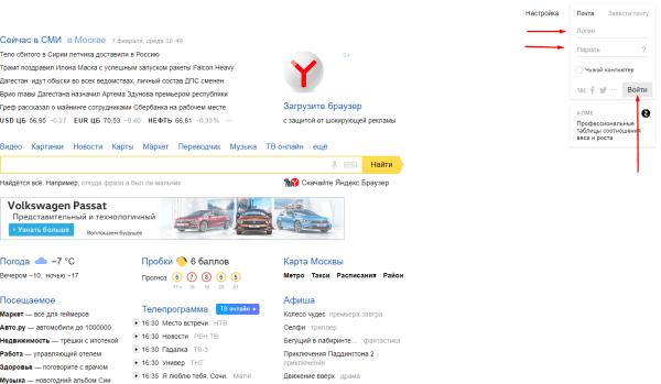 Как загрузить файлы на Яндекс Диск - Веб-Студия МАНТАЧ