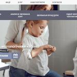 Внутрішня оптимізація сайту офтальмологічного кабінету