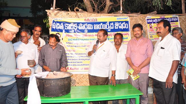 Free Ayurvedic Medicine Distributed By Tadepalligudem Vikasa Tarangini