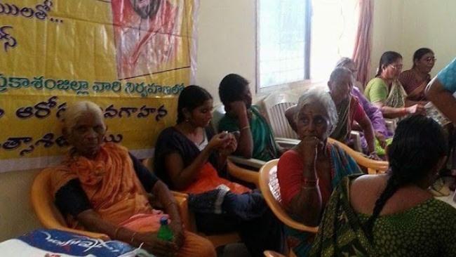 Mahila Arogya Vikas Team Women Health Care Camp Ongole Prakasam District