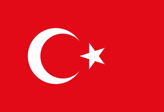 quốc kỳ thổ nhĩ kỳ