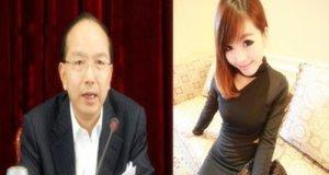 網傳的李成雲<a href=http://www.secretchina.com/news/b5/tag/情婦 alt= '情婦' target='_blank'>情婦</a>照片(網路圖片)