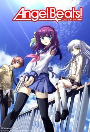 Otonashi, Yuri, and Tenshi, the main characters in the Japanese anime, 'Angel Beats'.