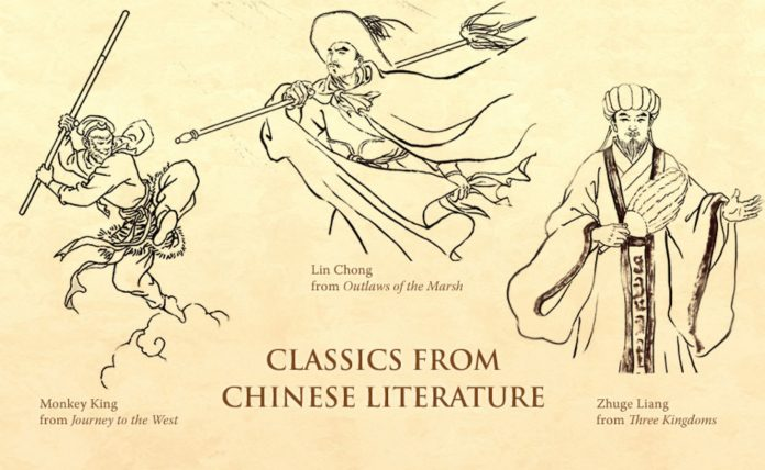 four_great_classical_novels