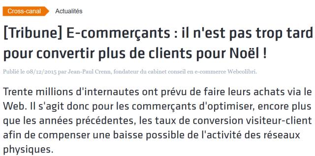 e-commerce cross canal noel