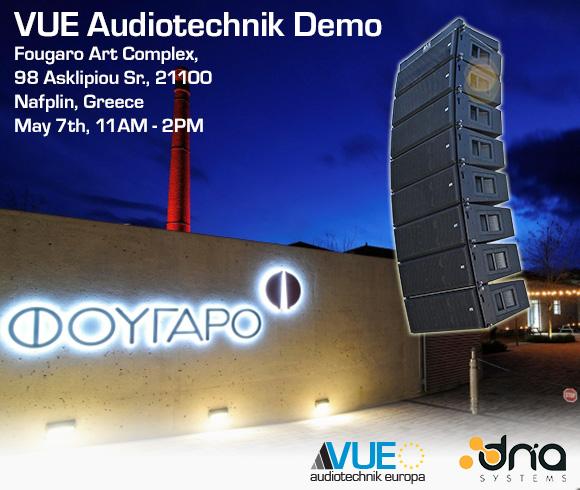 VUE Greece Invite_Rev2
