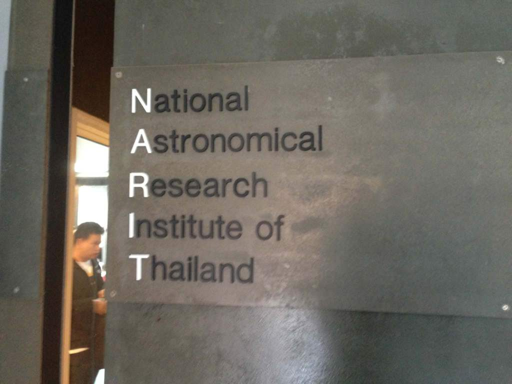 National Astronomical Research Institute of Thailand-14