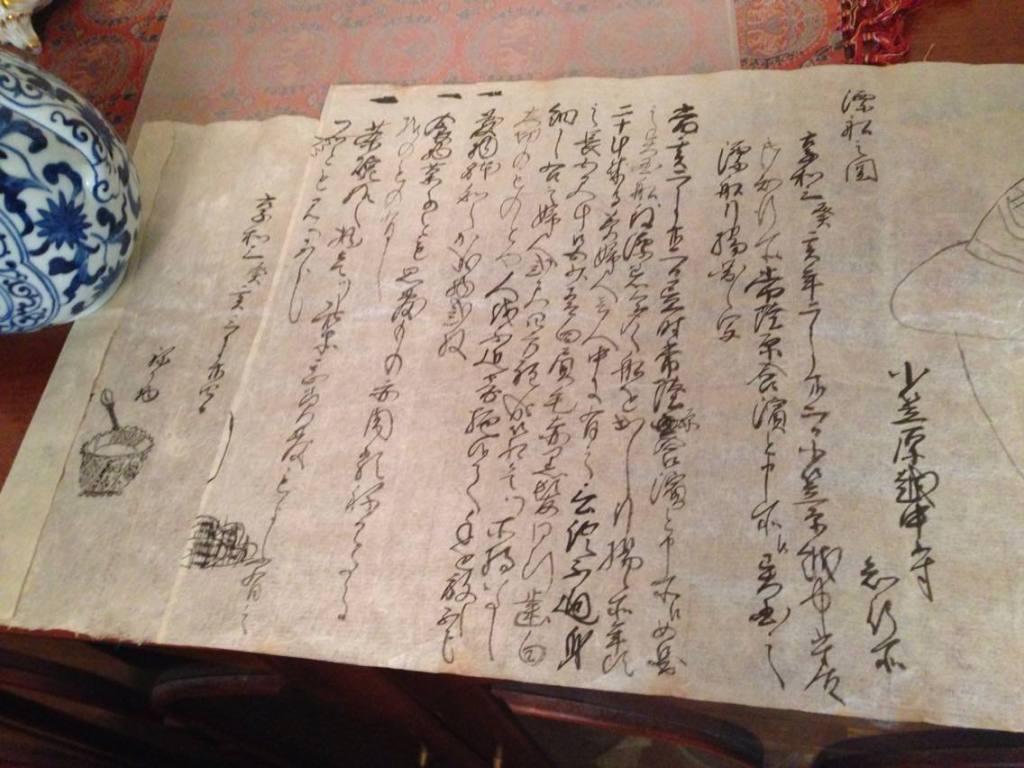 Research for Utsuro-Bune-15