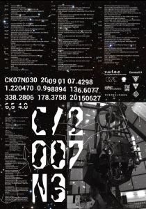 a-project-called-_-CK07N030-35