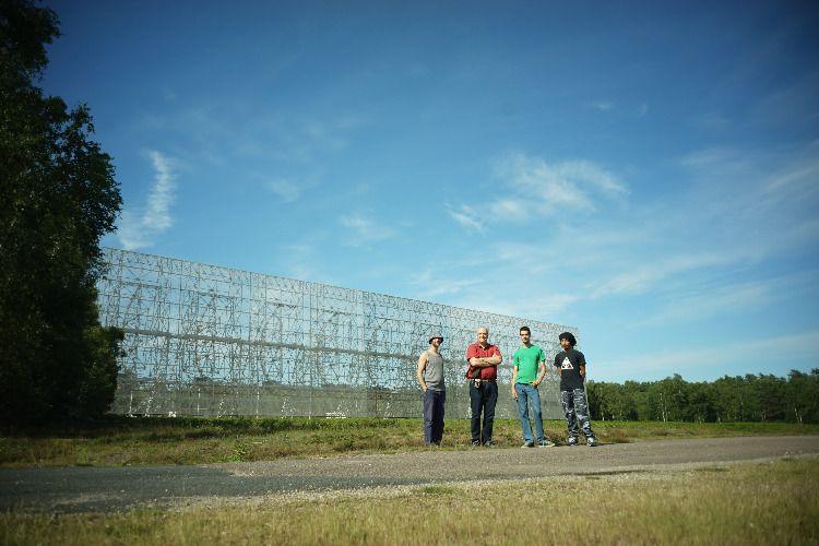 Research to Station de Radio Astronomie de Nançay - 32