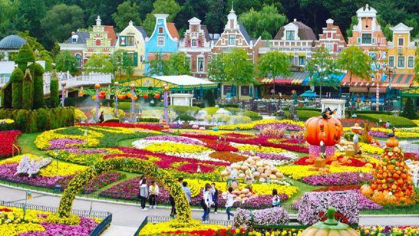 công viên eveland Hàn Quốc