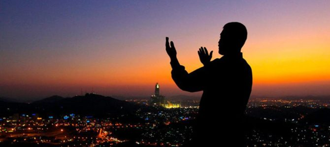 Duadaki marifetullah