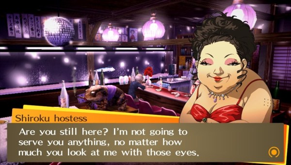 Persona 4 Golden- quirky characters