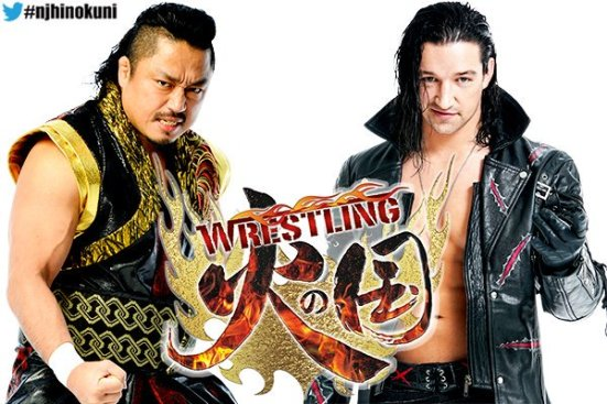 NJPW News: Injuries and Departures on The Road To The 'Wrestling