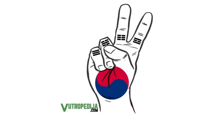 Južna Koreja: Prva legalizacija u istočnoj Aziji