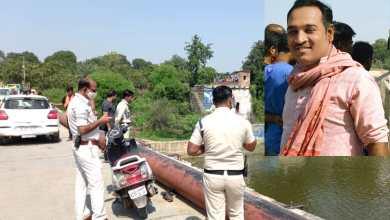 Photo of व्यापारी बड़े भाई का सुसाइड नोट वायरल करके नदी में कूदा