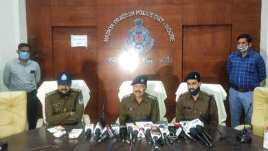 Photo of इंदौर पुलिस की अवैध मादक पदार्थों के विरुद्ध लगातार कार्यवाही जारी