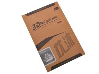 3D-Kovinska-sestavljanka-ladja-Black-pearl1
