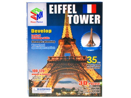 3D sestavljanka Eifflov stolp puzzle spletna trgovina