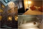 [台北北投Peitou住宿]大地酒店初體驗-房間篇The Gaia Hotel