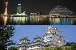 日本關西神戶親子自由行-五天四夜行程總覽及總花費Kobe