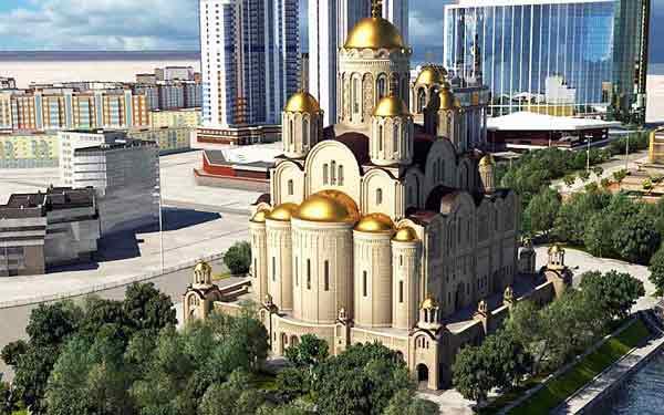 Екатеринбург: Православие против народа