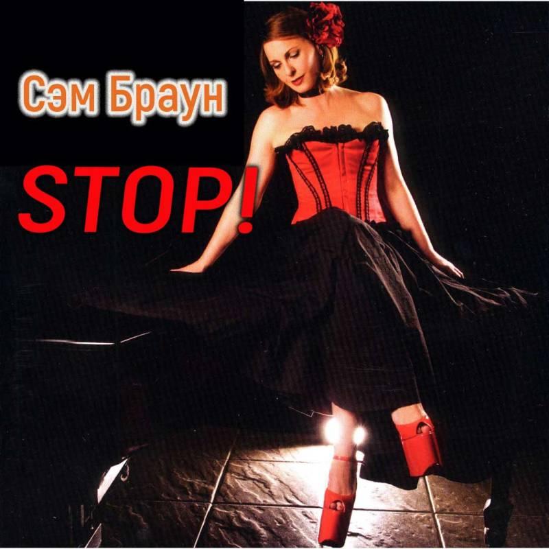 Stop! - Sam Braun