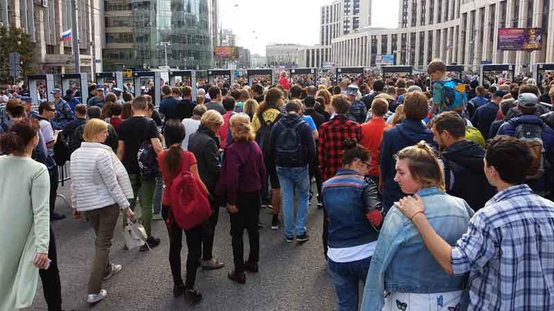 Протесты сегодня