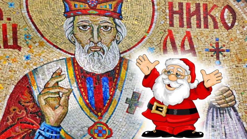 Николай Чудотворец и Санта Клаус