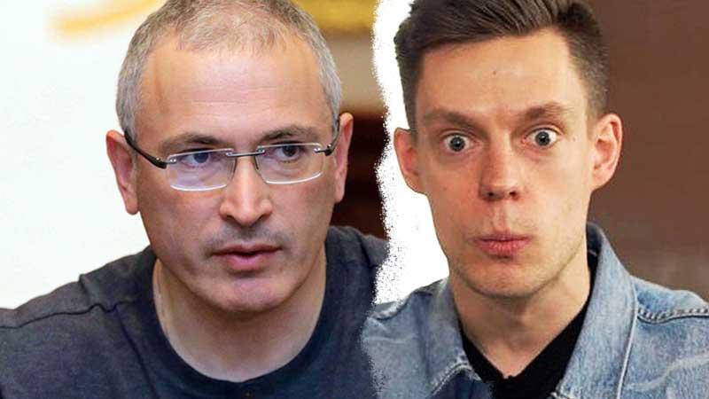 Дудь и Ходорковский - связаны ли они?