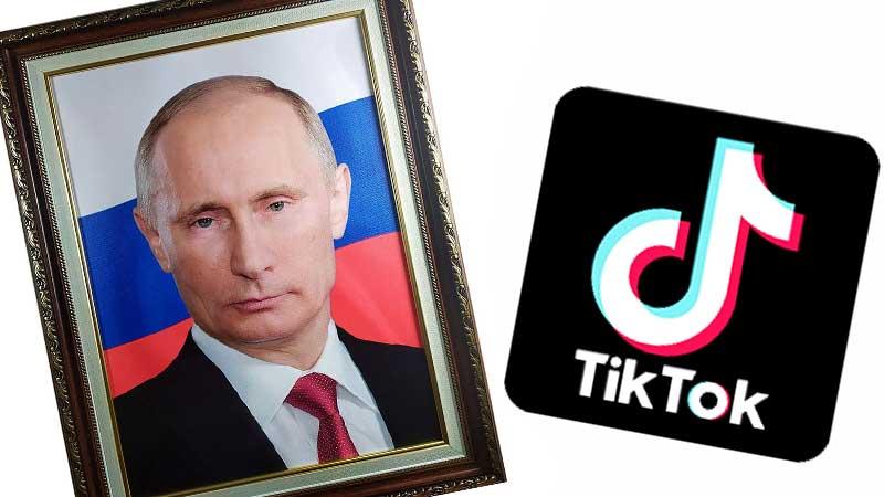 """""""Сними портрет Путина"""" - тренд в Тик-Ток"""