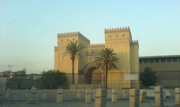 National Museum of Iraq, Baghdad