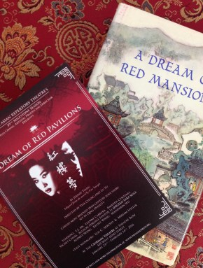 Pan Asian Rep, red pavilions, red mansions