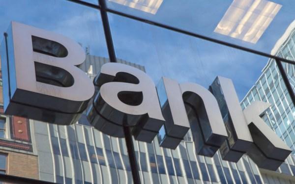 banky-pidyom