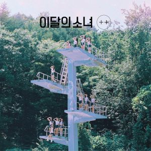 LOONA [+ +] - EP - Track #6 STYLISH
