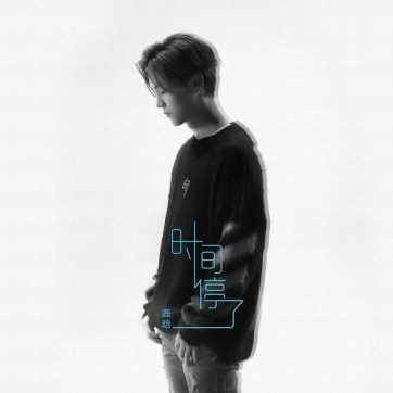 LuHan - The Moment