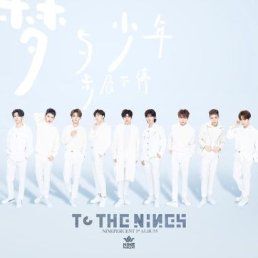 To The Nines album Cover
