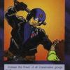 イルミナティカードの予言⑦法と秩序を強化編