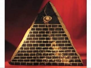 シュメール文明とイルミナティのレオザガミ
