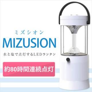 水と塩で80時間の電力ランプ ミズシオンが凄い!!