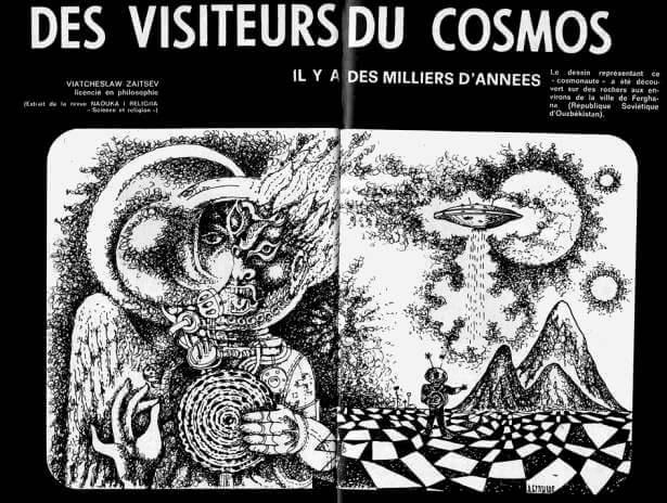 紀元前7000年頃の洞窟に描かれている宇宙人とUFO