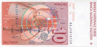 アヌンナキとニビルと世界のお金