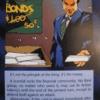 イルミナティカードの予言Ver475 Junk Bonds ジャンク債