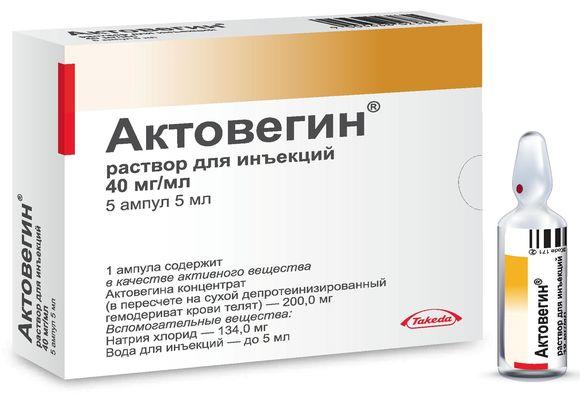 ce medicament să ia cu varicoză