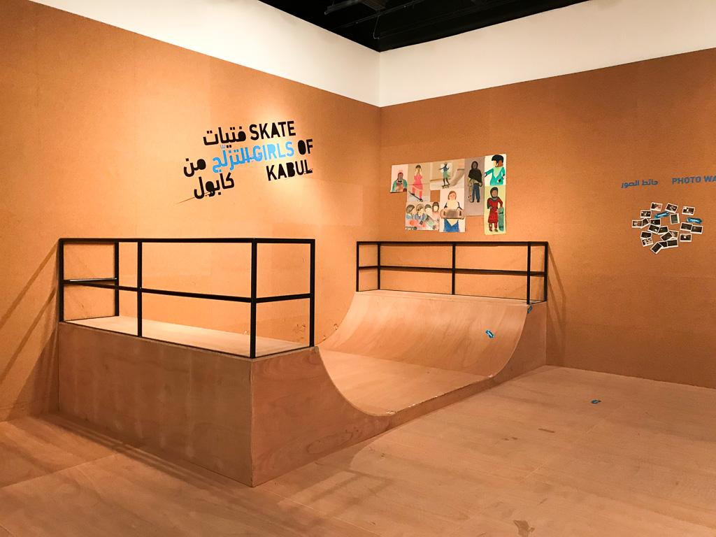 Skate à Katara?