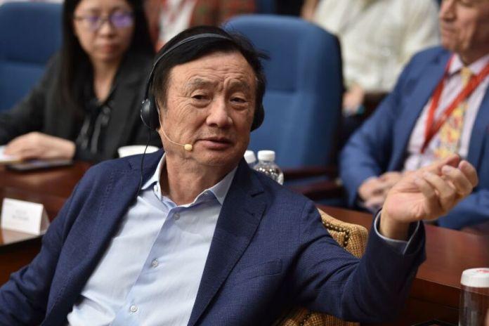 Ren Zhengfei Net Worth