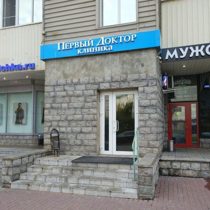 vzbeauty.ru Вход в клинику