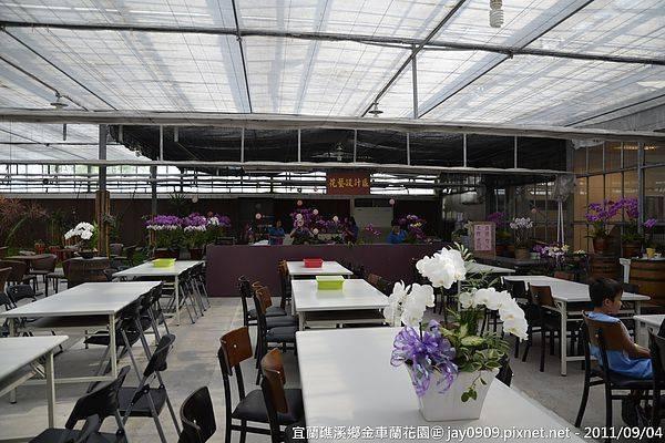 [宜蘭礁溪] 金車蘭花園 北臺灣最大的專業蘭園 20110904 – 斯麥樂三號 旅遊美食趴趴走